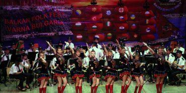 BALKAN FOLK FESTIVAL VARNA 2019